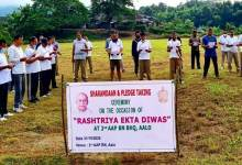 "Photo of Itanagar- ""Rashtriya ekta diwas"" celebrated across the state with several programmes"