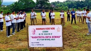 "Itanagar- ""Rashtriya ekta diwas"" celebrated across the state with several programmes"