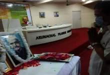 Itanagar: APCC observes Kisan Mazdoor Bachao Divas
