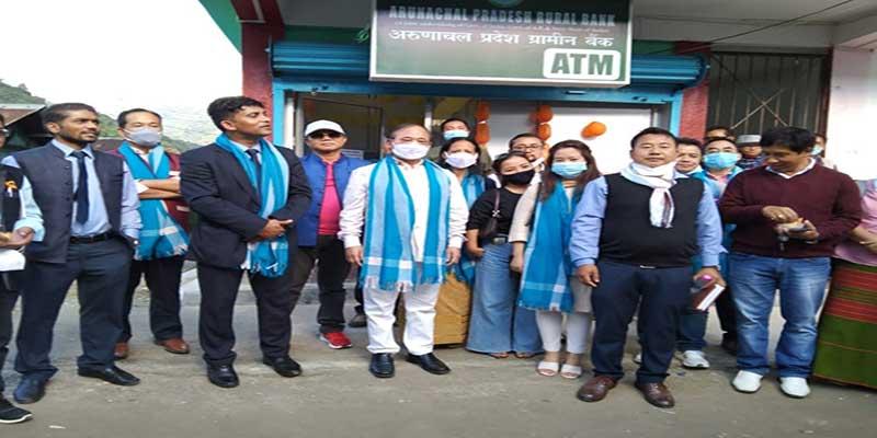 Arunachal- Nabam Tuki inaugurates Arunachal Pradesh Rural Bank'sATM at Sagalee