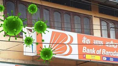 Photo of Itanagar: Bank of Baroda to remain close till Oct 5 after many staff found Covid-19 positive