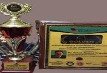 Arunachal: RGGP Principal Dr AK Tripathy has been given the golden AIM award