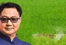 Photo of Arunachal: Farm bills are biggest reforms in agriculture sector: Kiren Rijiju