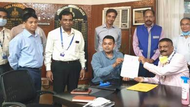 Itanagar: Arunachal Police signs MoU with SBI for employees salary account