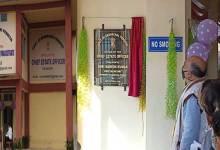Itanagar: ADM cum CEO gets its permanent office