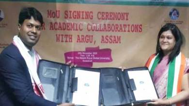 Assam: MoU signed between RGU and ICSI