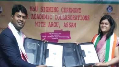 Assam:MoU signed between RGU and ICSI