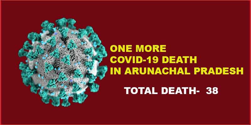 Arunachal Pradesh records 117 fresh COVID-19 cases, one more death