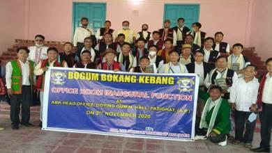 Arunachal: Bogum Bokang Kebang office dedication and oath taking ceremony of district unit held