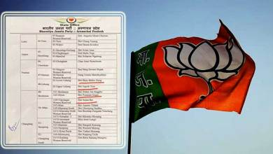Arunachal: AAPSU condemns BJP for issuing ticket to no-indigenous
