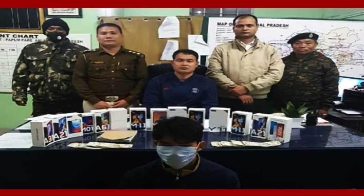 Itanagar: Burglar arrested, 17 mobile phones recovered