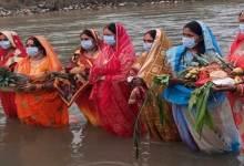 Arunachal Pradesh: Chhath Puja celebrated at Naharlagun