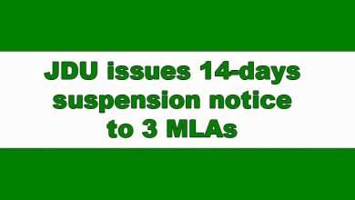 Arunachal: JDU issues 14-days suspension notice to 3 MLAs