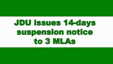 Arunachal: JDU issues 14-days suspension notice to 3 MLAs