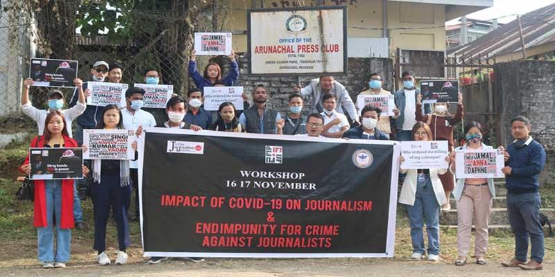 Itanagar: protest against alarming trend of impunity of crimes against journalist in India