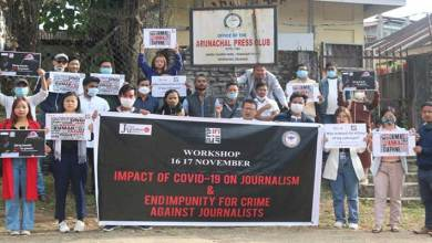 Itanagar:  protest against alarming trend of impunity of crimes against journalist in India