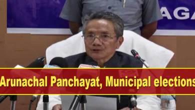Arunachal Panchayat, Municipal elections