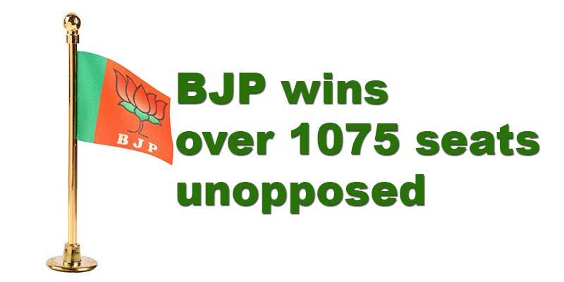 Arunachal Panchayat Election: BJP wins over 1075 seats unopposed
