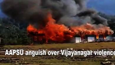 Arunachal: AAPSU expresses anguish over Vijayanagar violence