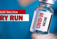 COVID-19 vaccine: Dry run in Assam, Andhra Pradesh and Gujarat on December 28, 29