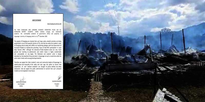 Arunachal: TCLSF and ACDSU condemn Vijayanagar Violence