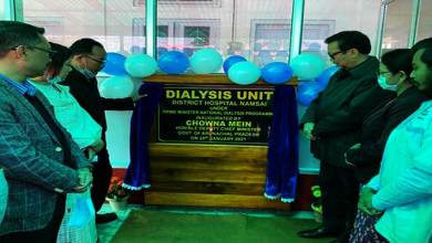 Arunachal:  Chowna Mein inaugurates Dialysis Unit at Namsai District Hospital