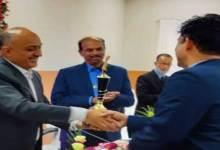 Itanagar-Arunachal Pradesh Rural Bank awarded with Best Performance Award for SHGs Credit Linkage