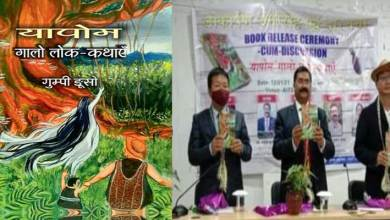Arunachal: Book on Galo folk stories releases
