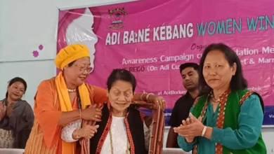 Arunachal: ABKWW's awareness program on use of marriage mark and Adi shawl concludes at Dambuk