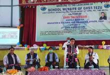 Arunachal: Taba Tedir launches school website of Govt Higher Secondary School, Tezu
