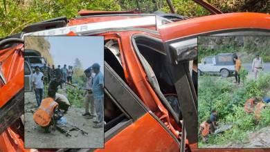 Arunachal: 4 including a women dead after car falls into Gorge near Kalaktang