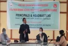 Arunachal: School Health Programme under AYUSHMAN BHARAT held at Hapoli