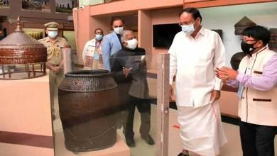 Arunachal: Vice President visits Jawaharlal Nehru State Museum in Itanagar