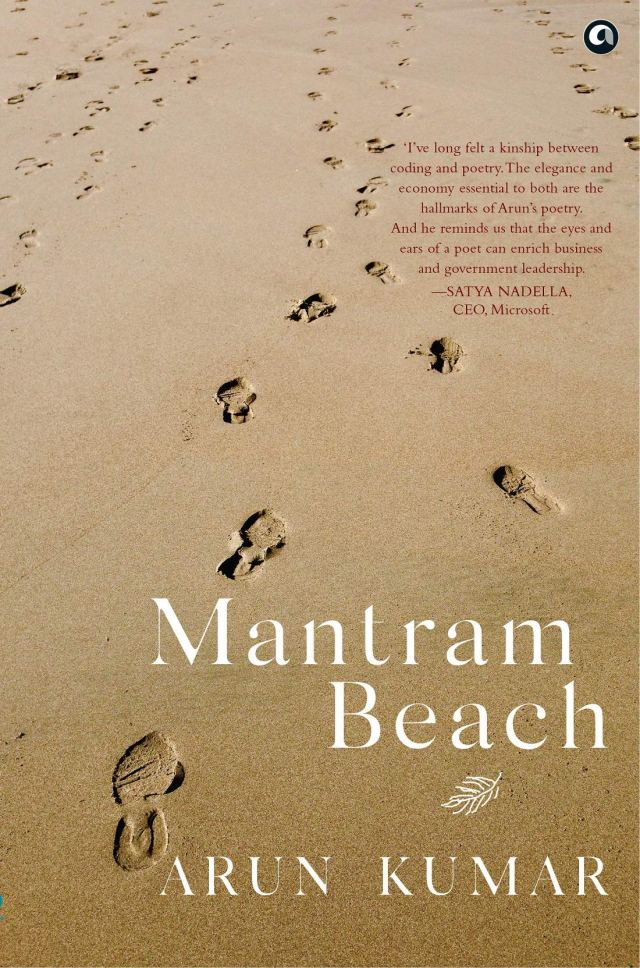 Mantram Beach authore by Arun M. Kumar