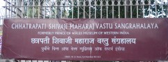 Chhatrapati Shivaji Maharaj Vastu Sangrahalaya Museum