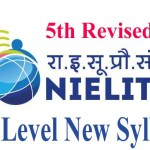 NIELIT O Level New Syllabus Theory & Practical Exam 2021