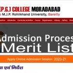 Download kgk college moradabad merit list 2020 with admission process for ba, bsc, bcom, LLB first year. Find the list of required documents for admission.