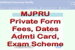 Notification about mjpru private form 2021-22 last date, fees of ba, bcom, ma, mcom download here. Fill mjpru online examination form 2021 UG & PG course