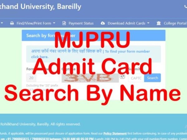 MJPRU Admit Card 2021 Download by Name or by Roll No