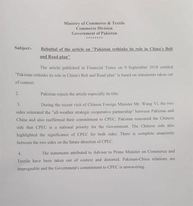 China CPEC