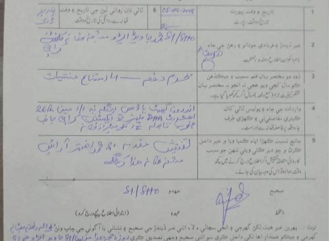 Ali Saleem Begum Nawazish Karachi