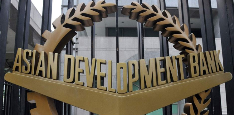 Photo of ADB approves $235 mln mortgage for Karachi Bus Fast Transit venture