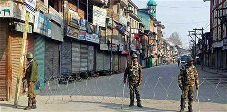 Photo of Unlawful Indian occupants ban Muharram processions in Kashmir