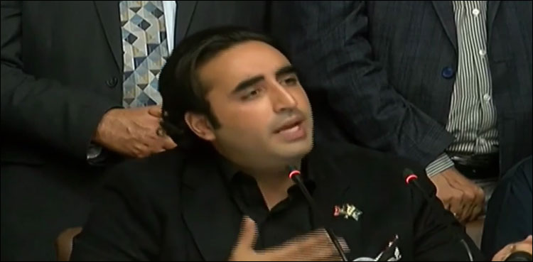 Photo of Govt ought to type a critical technique over Kashmir: Bilawal Bhutto
