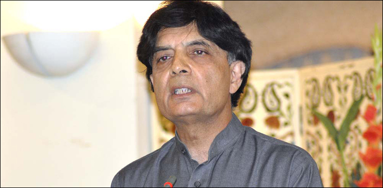 Photo of Chaudhry Nisar says sit-ins setting a nasty development