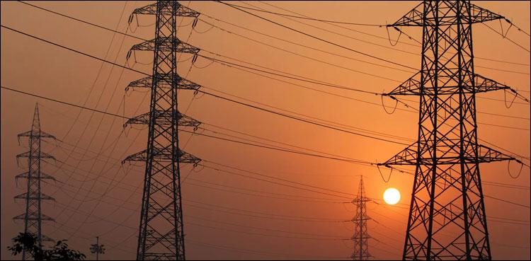 Photo of CPPA seeks 21 paisa per unit hike in energy tariff