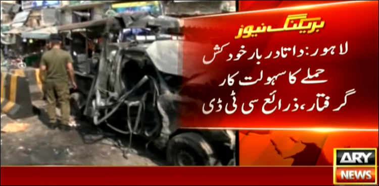 Photo of CTD arrests facilitator of Data Darbar suicide bombing: sources