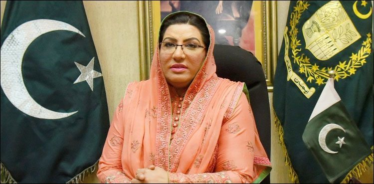 Photo of Firdous denies witch-hunt of opposition leaders