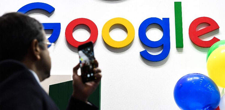 Photo of Google to let websites block personalised advertisements
