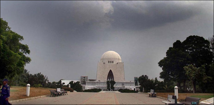 Photo of Karachi to stay partly cloudy, expertise scorching and humid climate at present